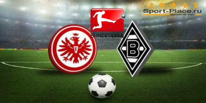 «Айнтрахт» прошляпил победу над «Боруссией» Мвчемпионате Германии