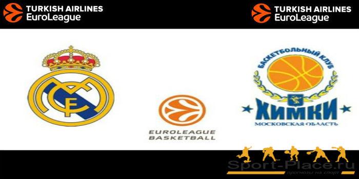 «Химки» переиграли «Реал» вбаскетбольной Евролиге