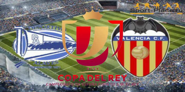 Алавес— Валенсия. Прогноз букмекеров наматч Кубка Испании