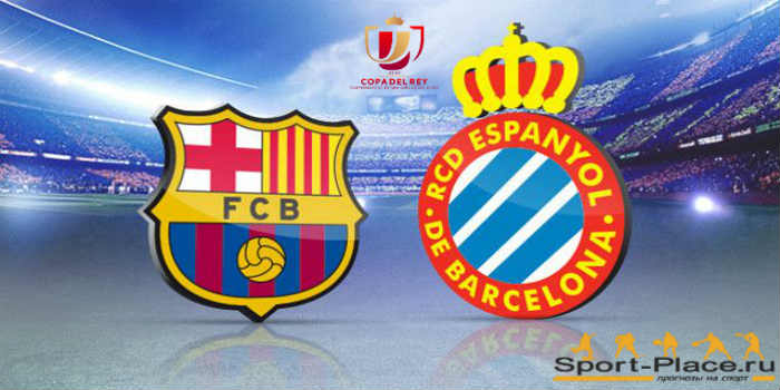 «Барселона» одолела «Эспаньол» ивышла вполуфинал Кубка Испании