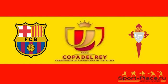 «Барселона» разгромила «Сельту» ивышла вчетвертьфинал Кубка Испании