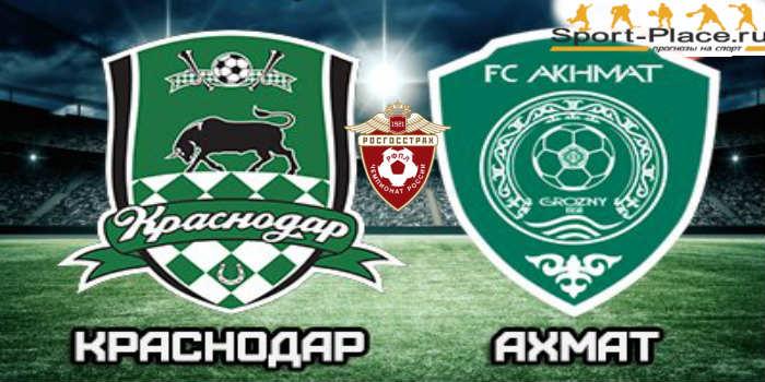 «Краснодар» одержал победу  у«Ахмата», уступая 0:2 после первого тайма Фото