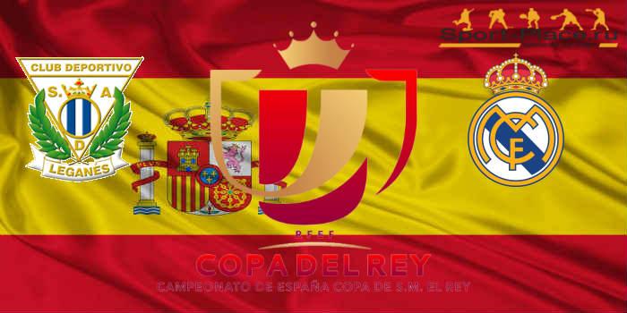 «Реал» победил «Леганес» вконцовке первого матча ¼ финала Кубка Испании