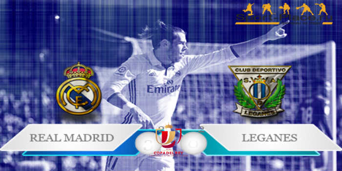 Кубок Испании: Реал сенсационно проиграл Леганесу ивылетел изтурнира