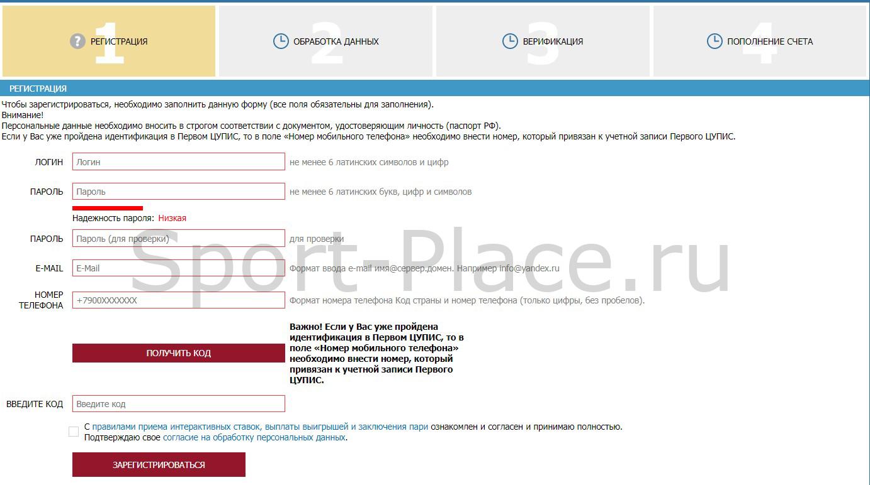 Зарегистрироваться в бетсити букмекерская контора официальный сайт [PUNIQRANDLINE-(au-dating-names.txt) 63
