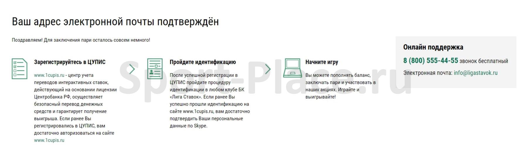 Регистрация через скайп лига ставок [PUNIQRANDLINE-(au-dating-names.txt) 50